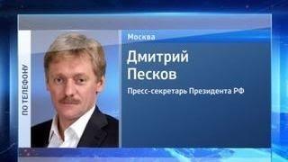 Яценюк не запомнился Кремлю