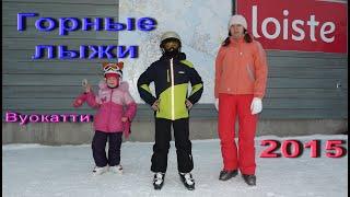 Горные лыжи в Финляндии в 2015 году