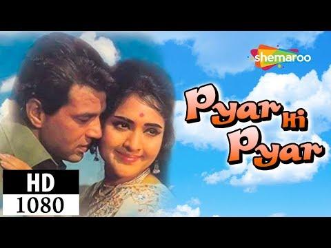 Pyar Hi Pyar (1969) (HD) Dharmendra   Vyjayanthimala   Pran   Mehmood   Helen - Superhit Movie