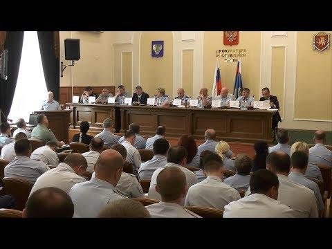 Координационное совещание руководителей правоохранительных органов Республики Крым