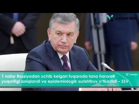 Коронавирус в Узбекистане???