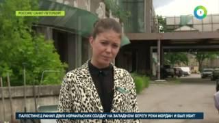Проклятая «Северная корона»: история скандального долгостроя Петербурга - МИР24