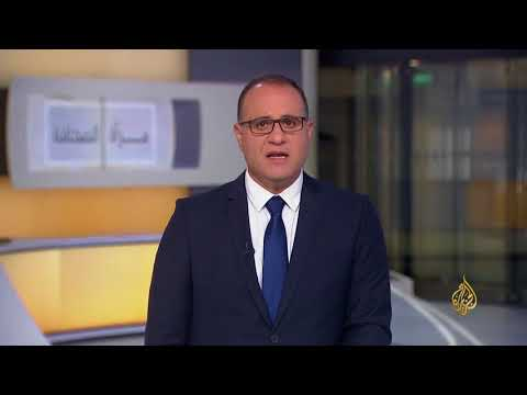 مرآة الصحافة 19/3/2018  - نشر قبل 7 ساعة