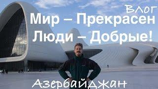 видео Весенние туры в России, цены на отдых с вылетом из Москвы