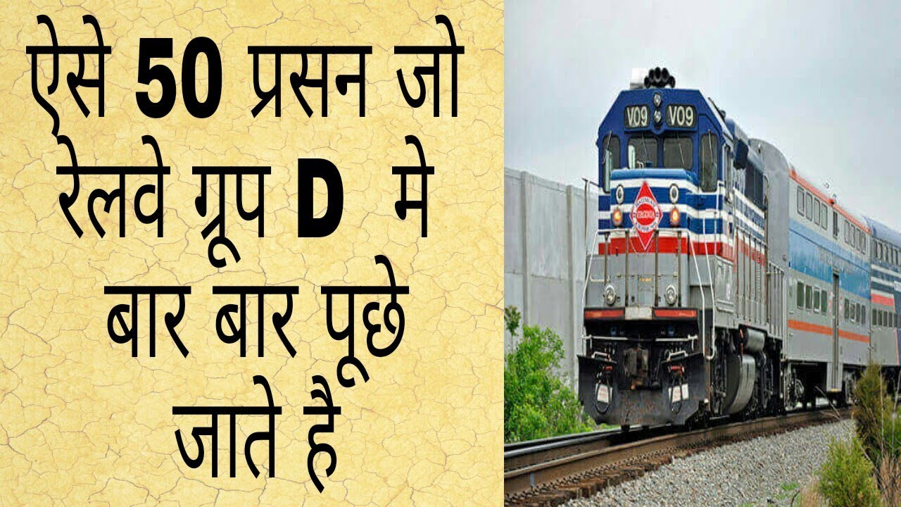 Railway Exam Question Paper With Answer In Hindi Pdf