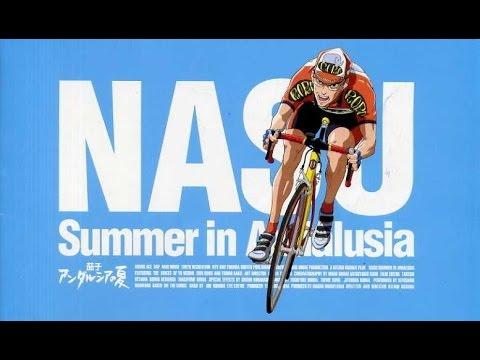 TMG críticas: Summer in Andalusia 茄子 アンダルシアの夏