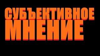 Безумный Макс: Дорога ярости - Обзор фильма(2015).