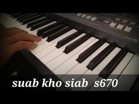 Suab kho siab nkauj nog yamaha s670 2018 thumbnail