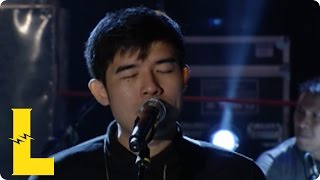 HALE - Blue Sky (MYX Live! Performance)