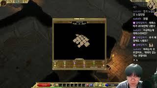 타이탄 퀘스트 (Titan Quest) - 그리스 로마 신화 + 디아블로 - 8