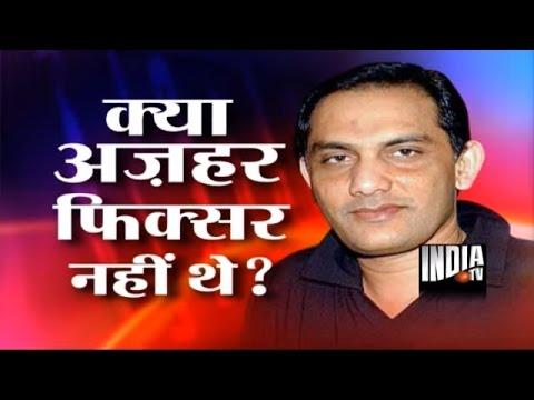 Debate: Was Mohammad Azharuddin a Match Fixer? (Part 1) - India TV