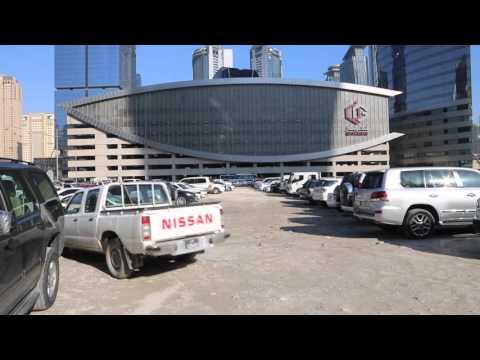Qatar Doha Centre économique / Qatar Doha Business district