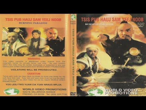 Tsis Pub Hauj Sam Yeej Noob | Full Hmong Dubbed Movie