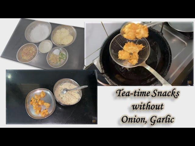Irresistible Snacks without Onion, Garlic - ஐந்தே நிமிடத்தில் அரிசி போண்டா