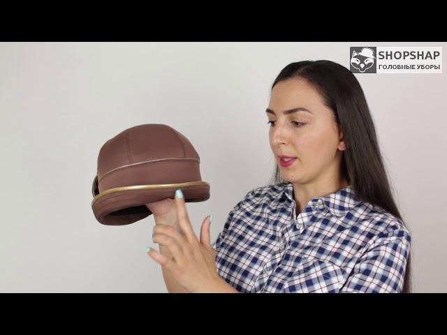 Шляпа, Милори Коричневая
