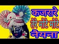 Rinku Sharma Art Group Samana. Kajrare Tere Mote video