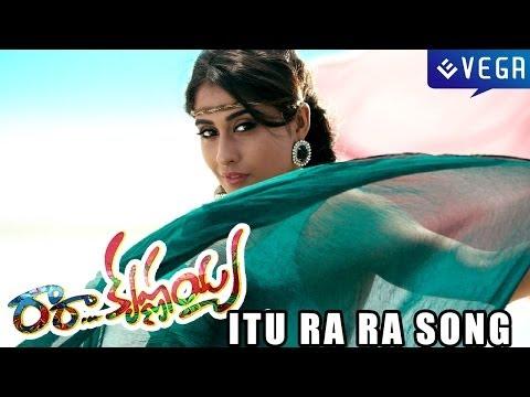 Ra Ra Krishnayya Movie Songs - Itu Rara Song - Sundeep Kishan, Regina Cassandra, Jagapati Babu