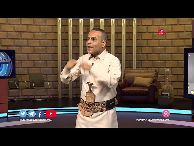 نقطة نظام | الحلقة 25 | طوارئ العيد | منصور العميسي قناة الهوية