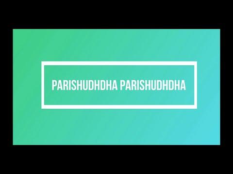 parishudha parishudha prabhuva song by Danny modi lalitha modi & kripal mohan romans album