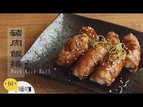 拉麵大阪燒 Rame…