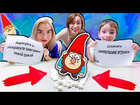 ПРОЙДИ КВЕСТ, чтобы ПОЛУЧИТЬ ПОДАРКИ на Новый год - ЧЕЛЛЕНДЖ Светы и Богдана
