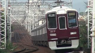 【阪急電鉄】1000系1017F%急行梅田行@御影〜岡本(190817)