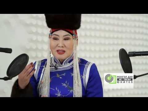 [Монгол Тулгатны 100 дуу] - Тэнгэр ээж минь өршөө