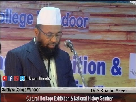 Salafiyya College Wandoor | National History Seminar & Exhibition | Dr.S Khadiri Asees