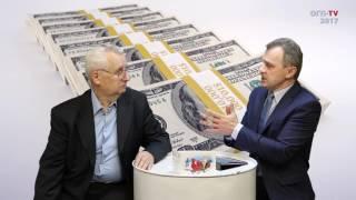 ОГП-TV: В какой валюте держать деньги в банке?!