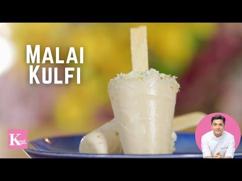 Malai Kulfi | Kunal Kapur | Indian Dessert Recipes