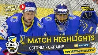 Эстония - Украина 2:3