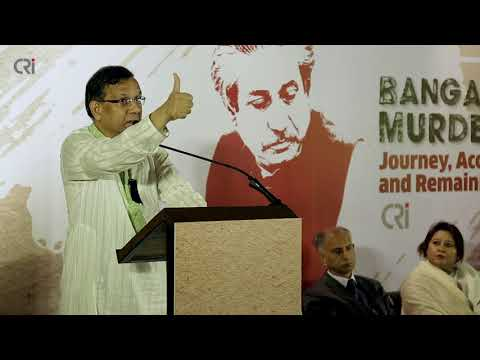 Law Minister's Speech at CRI Seminar on Bangabandhu Murder Case
