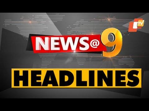 9 PM Headlines 15 June 2019 OdishaTV