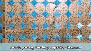 видео turska kupatila i sauna u Crnoj