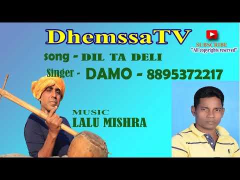 DIL TA DELI   Dhemssa TV