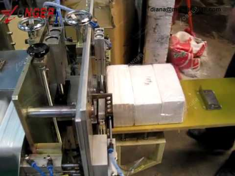 Tissue Paper Packing Machine|Napkin Paper Bagging Machine