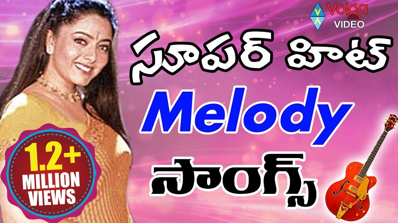 telugu latest super hit melody songs latest movies youtube