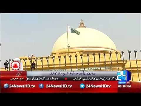 24 Report: Karachi security situation case hearing update
