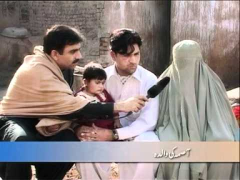 True Polio Story of Asma from Peshawar