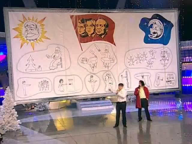 КВН Высшая лига (2009) Финал — ПриМа — Приветствие