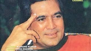 TERI DUNIYA SE HOKE MAJBOOR CHALA  Singer, Kishore Kumar    YouTube