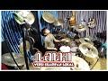 Weird Genius - LATHI drum cover (Koplo Time version)