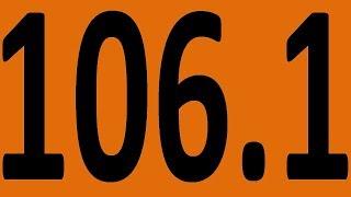 КОНТРОЛЬНАЯ 7 АНГЛИЙСКИЙ ЯЗЫК ДО АВТОМАТИЗМА УРОК 106 1 УРОКИ АНГЛИЙСКОГО ЯЗЫКА