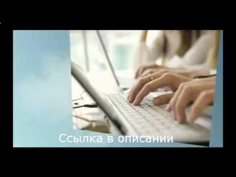 Работа в Москве - вакансии, резюме, поиск работы в Москве