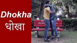 Dhokha | EP 01 | Comedy | Oye Siyappa