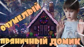 Стройка дома за один день своими руками/DIY home construction in one day