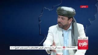 LEMAR News 10 December 2016 / د لمر خبرونه ۱۳۹۵ د لیندۍ ۲۰
