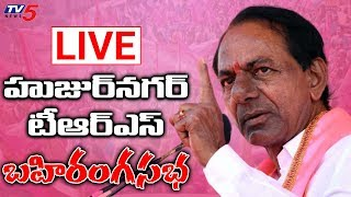 LIVE : TRS Public Meeting in Huzurnagar | Election Campaign | KCR