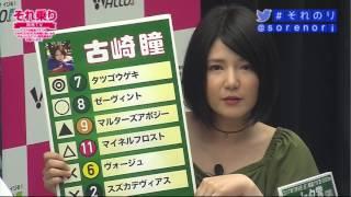 7月8日(土) 22:02 - 22:29 番組提供:『元・東大生の馬券マネジメント...