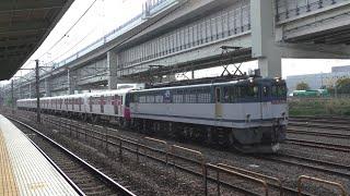 【甲種輸送】EF65 2085/DD55  17牽引、都営大江戸線12-600形8両 2020.4.5